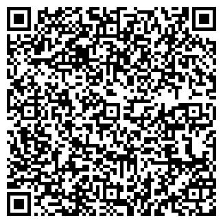 QR-код с контактной информацией организации ОКЕАН
