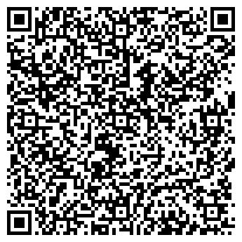 QR-код с контактной информацией организации МАКСИМУС - ПЕЙНТБОЛ КЛУБ