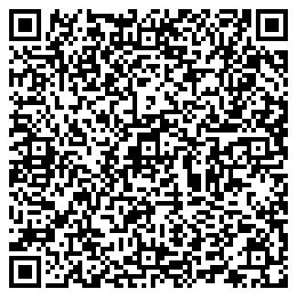QR-код с контактной информацией организации ЭЙЛУР