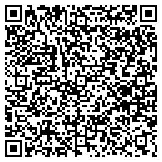 QR-код с контактной информацией организации БУДО