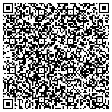 QR-код с контактной информацией организации СТАДИОНА ИМ. С. М. КИРОВА КОННО-СПОРТИВНЫЙ КОМПЛЕКС