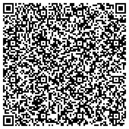 """QR-код с контактной информацией организации ДЕТСКИЙ ХОККЕЙНЫЙ КЛУБ """"КРАСНЫЕ МЕДВЕДИ"""" ИМ. ГЕННАДИЯ ЦЫГАНКОВА"""