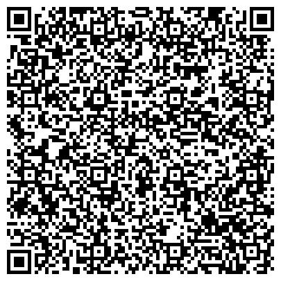 QR-код с контактной информацией организации ДЗЮДО ФЕДЕРАЦИЯ СЕВЕРО-ЗАПАДНОГО ФЕДЕОАЛЬНОГО ОКРУГА