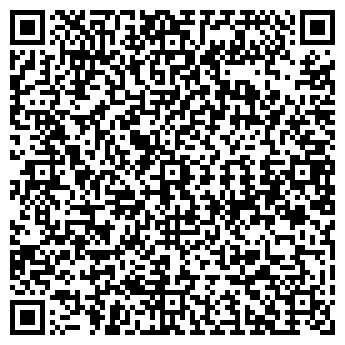 QR-код с контактной информацией организации ДИНА-СПОРТ, ООО