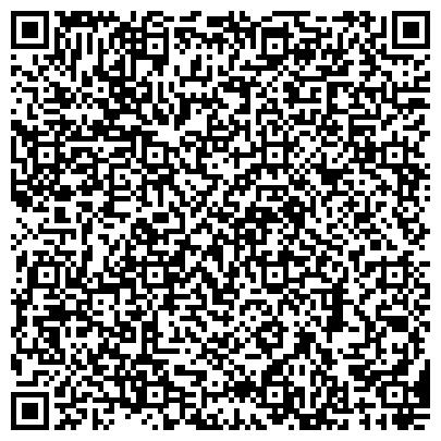 QR-код с контактной информацией организации КАРТИНГ КЛУБ САНКТ-ПЕТЕРБУРГА И ЛЕНИНГРАДСКОЙ ОБЛАСТИ, ООО