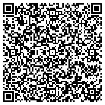 QR-код с контактной информацией организации РИКА-ТВ ТЕЛЕКОМПАНИЯ