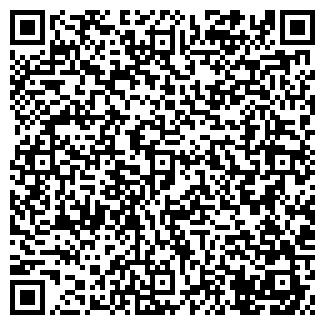 QR-код с контактной информацией организации ООО ЮБИЛЕЙНЫЙ
