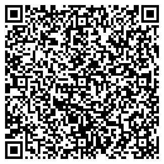 QR-код с контактной информацией организации AQUALIFE
