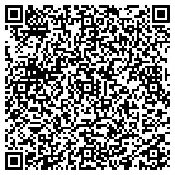 QR-код с контактной информацией организации ВОДНАЯ СТАНЦИЯ