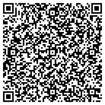 QR-код с контактной информацией организации ГОРНЫЙ ОРЕЛ