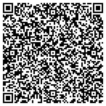 QR-код с контактной информацией организации ДИВНЫЙ САД КИТАЙСКАЯ КУХНЯ
