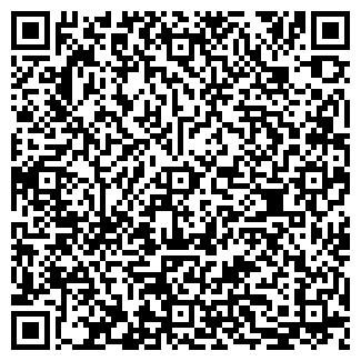QR-код с контактной информацией организации ЕВРАЗИЯ SPA-ЦЕНТР