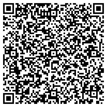 QR-код с контактной информацией организации ЗИМА ЛЕТО