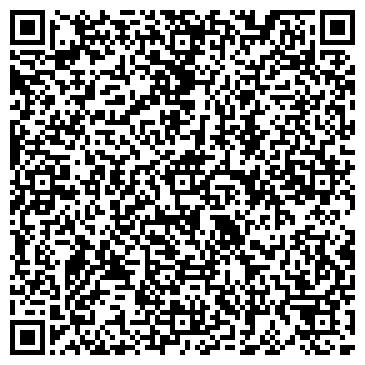 QR-код с контактной информацией организации КОМПЛЕКС ЛЕТУЧИЙ ГОЛЛАНДЕЦ