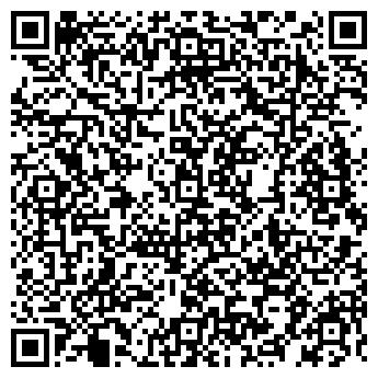 QR-код с контактной информацией организации КРАСНАЯ КОЛОННА