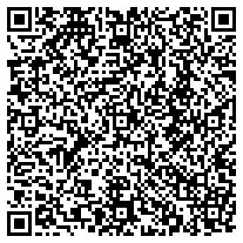 QR-код с контактной информацией организации НАШ ПИТЕР КАФЕ-РЕСТОРАН