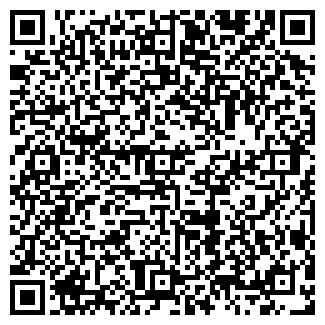 QR-код с контактной информацией организации ОДИН