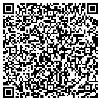 QR-код с контактной информацией организации РЕЗИДЕНЦИЯ
