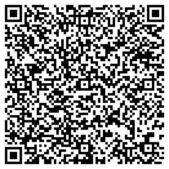 QR-код с контактной информацией организации РУССКАЯ РЫБАЛКА