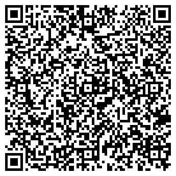 QR-код с контактной информацией организации СТАРЫЙ БАКУ