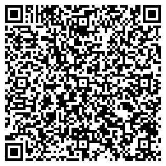 QR-код с контактной информацией организации СУШИЛКИН