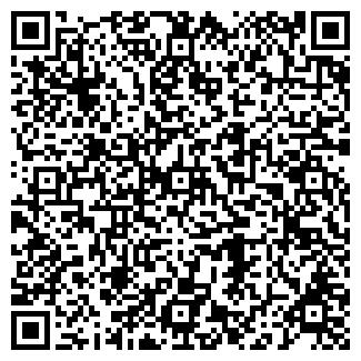 QR-код с контактной информацией организации ФОРТЕЦИЯ