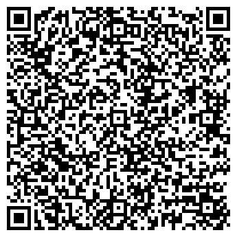 QR-код с контактной информацией организации ХИЖИНА РЫБАКА