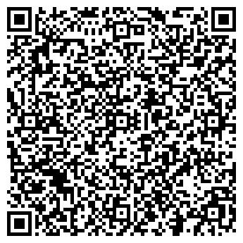 QR-код с контактной информацией организации АЗИЯ КЛУБ ТОО ДАН+