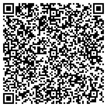 QR-код с контактной информацией организации БИЛЬЯРД-БАР