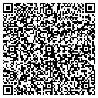 QR-код с контактной информацией организации ПЕТЕР ШОФФЕР