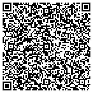 QR-код с контактной информацией организации JAMES COOK, PUB & CAFE