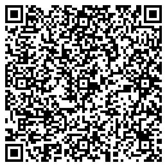 QR-код с контактной информацией организации COFFEE INN