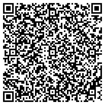 QR-код с контактной информацией организации БАРАБУ КАФЕ
