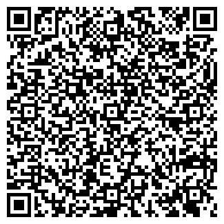 QR-код с контактной информацией организации БАРВИНОК