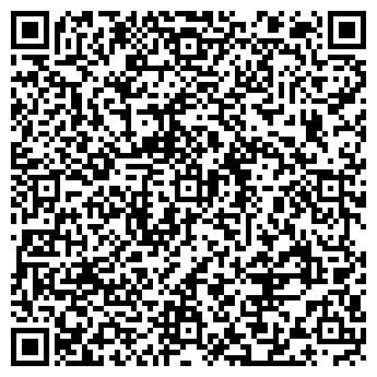 QR-код с контактной информацией организации ГОЛЛАНДСКАЯ КОМНАТА
