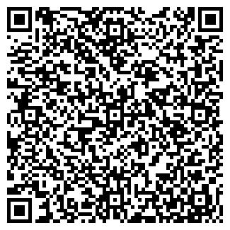 QR-код с контактной информацией организации ФАРНЕЗА