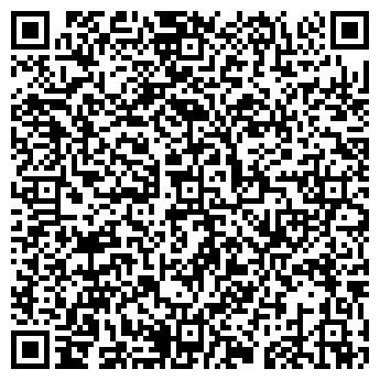 QR-код с контактной информацией организации ДЕЛЬ ПРАДО