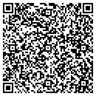 QR-код с контактной информацией организации ДРУЗЬЯ