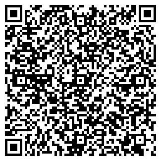 QR-код с контактной информацией организации ДУБРАВКА