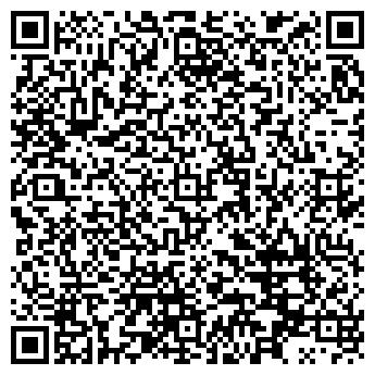 QR-код с контактной информацией организации ЗЕЛЕНАЯ ЛАГУНА КАФЕ