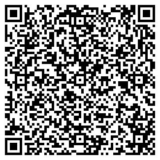 QR-код с контактной информацией организации КАЙЗЕН