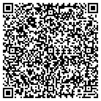 QR-код с контактной информацией организации КАФЕ НА ЕЛАГИНОМ