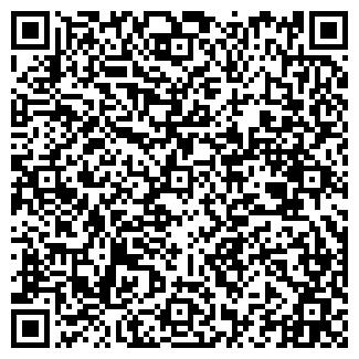 QR-код с контактной информацией организации КРЮГЕР