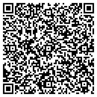 QR-код с контактной информацией организации ЛИАНА КАФЕ