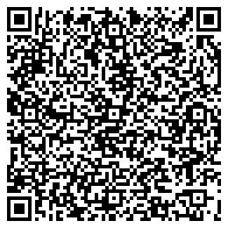 QR-код с контактной информацией организации МОЦАРТ