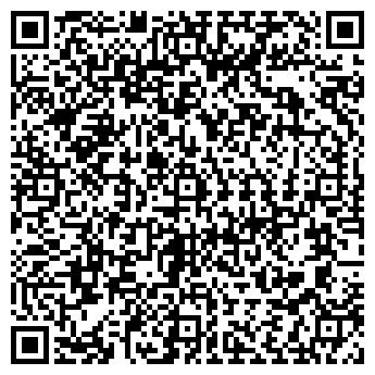 QR-код с контактной информацией организации НА ДВОРЯНСКОЙ