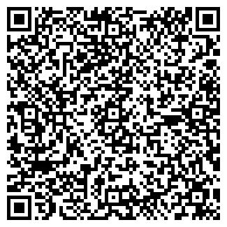 QR-код с контактной информацией организации НОВЫЙ ХУТОР