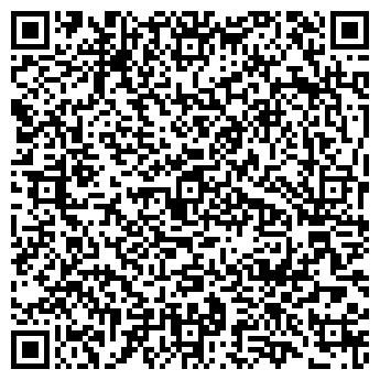 QR-код с контактной информацией организации ПАУТИНА КАФЕ-БИСТРО