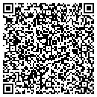 QR-код с контактной информацией организации ПУЭРТО