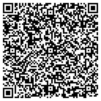QR-код с контактной информацией организации СИ БЕМОЛЬ КОФЕЙНЯ